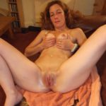 cougar chatte humide