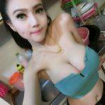 petite asiatique gros seins
