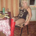 vieille cougar vulgaire en photo