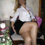 photo femme aux grosses cuisses